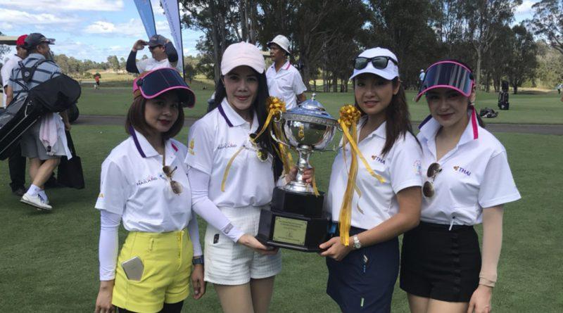 Thai Golf 87