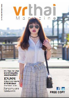 VR Thai Magazine Issue 70