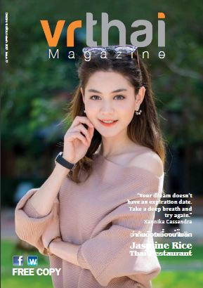 VR Thai Magazine Issue 77