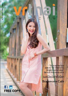 VR Thai Magazine Issue 78