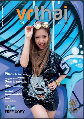 VR Thai Magazine Issue 88