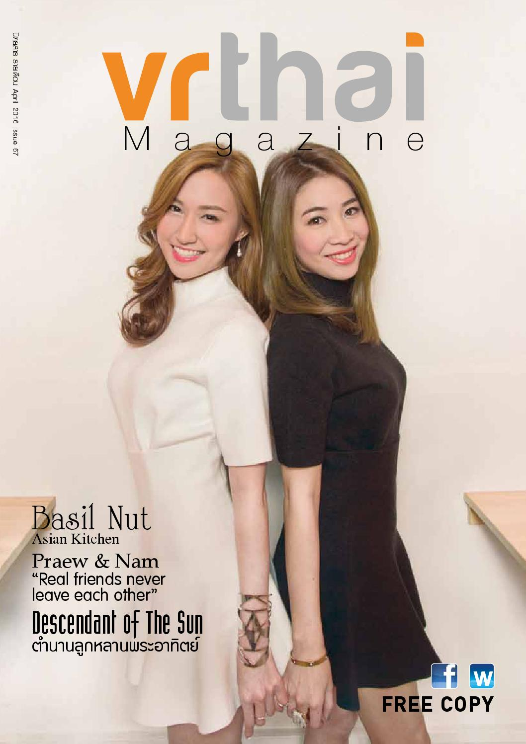 VR Thai Magazine Issue 67