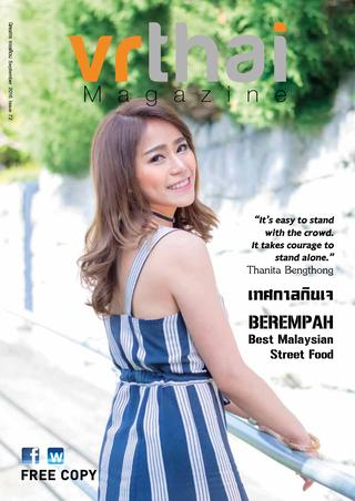VR Thai Magazine Issue 72