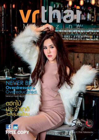 VR Thai Magazine Issue 85