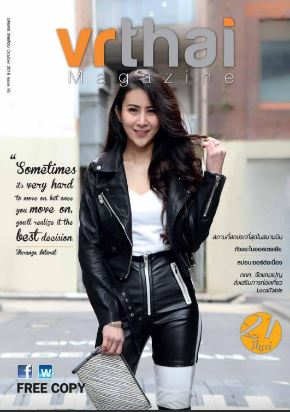 VR Thai Magazine Issue 95