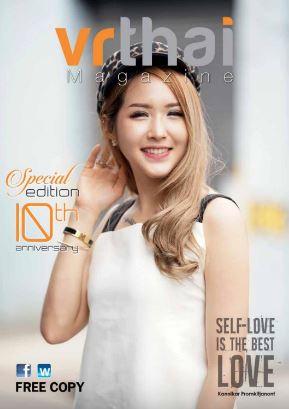 Vr Thai Magazine issue 98