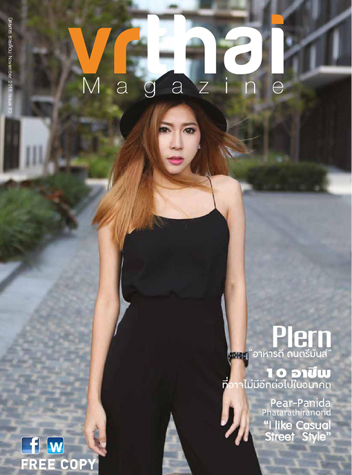 VR Thai Magazine Issue 63
