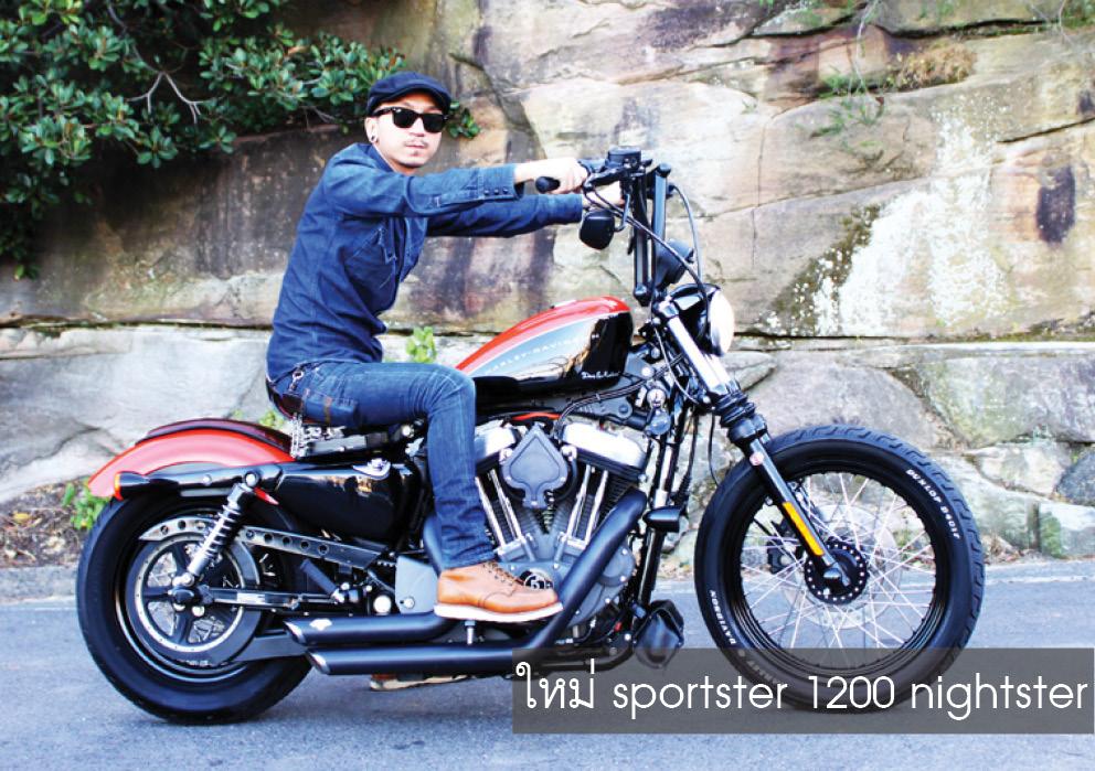 ใหม่ Harley Photo