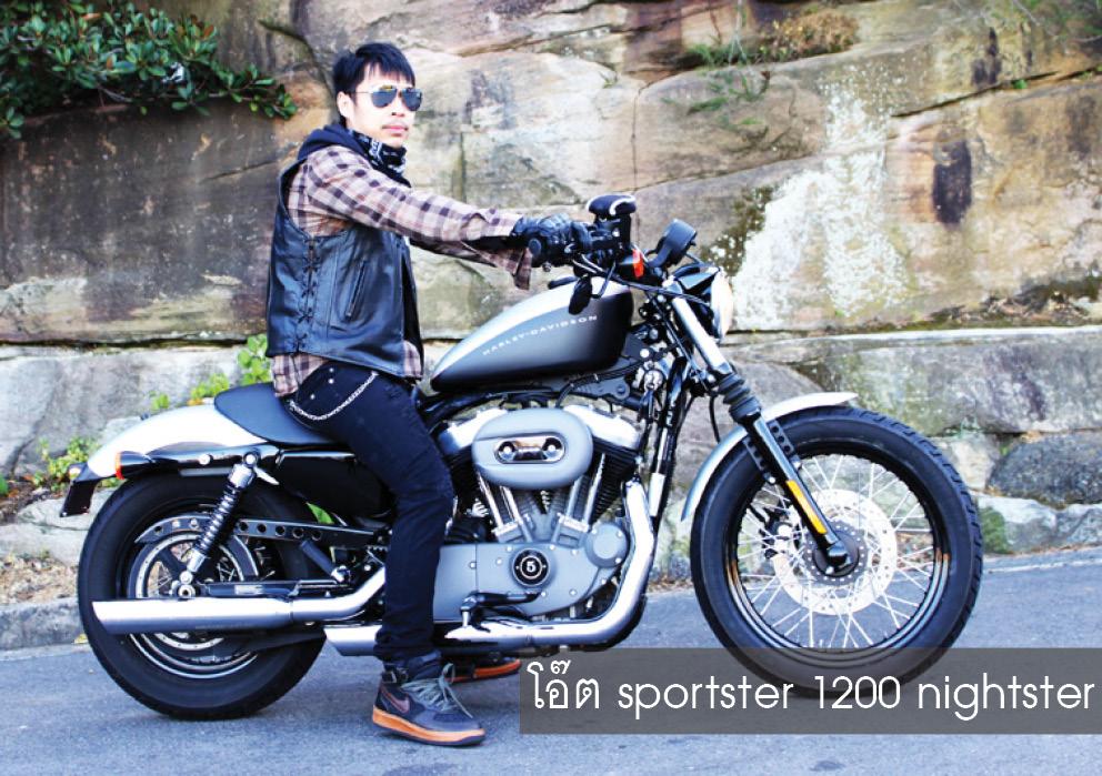 โอ๊ต Harley Photo